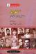 pkb-vol6-cover